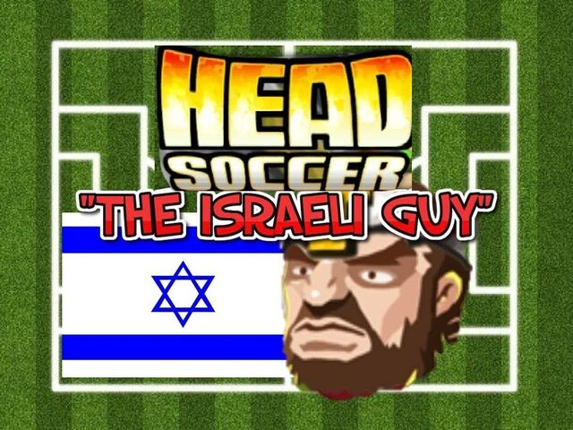 File:Israels.jpg