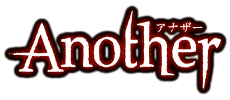 File:Another logo.png