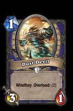 DustDevil
