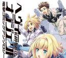Dengeki Comic Anthology