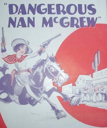 File:NAN MCGREW ARTWORK FOR FILM.jpg