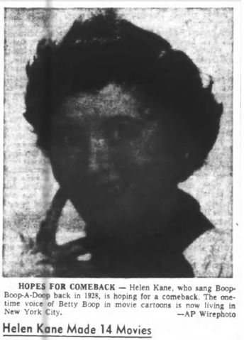 File:Helen Kane Mistaken For Betty Boop.png
