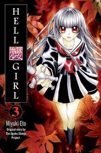 Hellgirl3