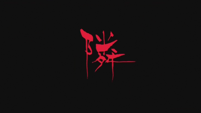 File:S3 EP 08 Title.PNG