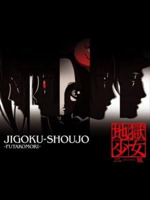 File:JIGOKU SHOUJO FUTAKOMORI.jpg
