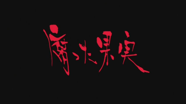 File:S3 EP 03 Title.PNG