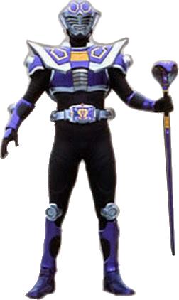 File:Kamen Rider Ouja.png