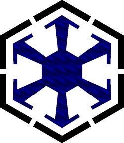 SithEmpire Logo 1