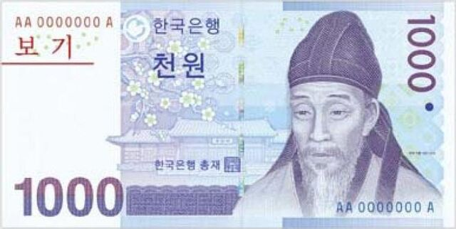 File:1000 won serieIII obverse.jpeg
