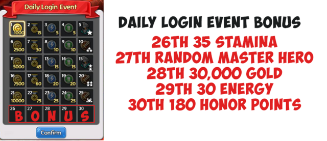 File:Daily Login.png