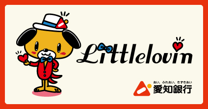 File:Sanrio Characters Littlelovin Image003.jpg