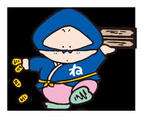 File:Sanrio Characters Nezumikozou Image001.png