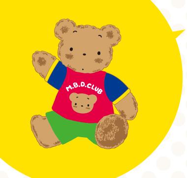 File:Sanrio Characters Mr Bears Dream Image001.jpg
