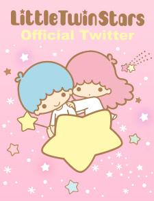 File:Sanrio Characters Little Twin Stars Image007.jpg