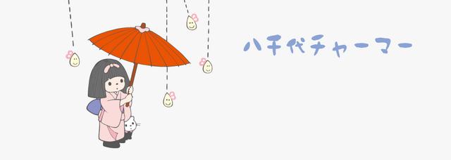 File:Sanrio Characters Yachiyo Charmer Image001.png