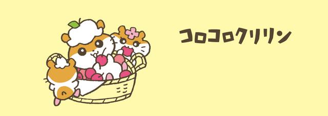 File:Sanrio Characters Corocorokuririn--Chibikuri--Cherri Image001.png