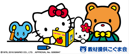 File:Sanrio Characters Hello Kitty--Joey--Cathy--Tippy Image001.png