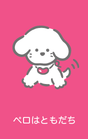 File:Sanrio Characters Pero Image002.png