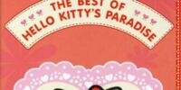 Hello Kitty's Paradise