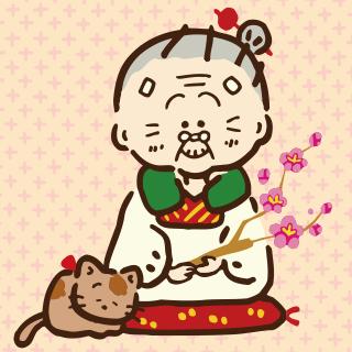 File:Sanrio Characters Umeya Zakkaten Image001.png