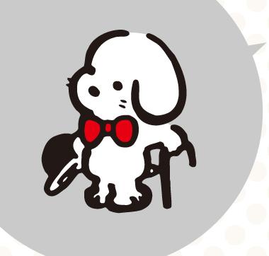 File:Sanrio Characters Peter Davis Image003.jpg