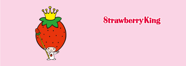 File:Sanrio Characters Strawberry King Image004.png