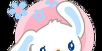 Aomimiusa
