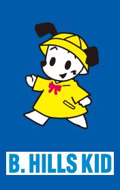 File:Sanrio Characters B Hills Kid Image002.png