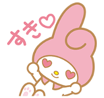 File:Sanrio Characters My Melody Image006.png