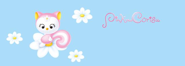 File:Sanrio Characters Pink no Corisu Image003.png