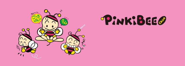 File:Sanrio Characters Pinki Bee Chan Image003.png