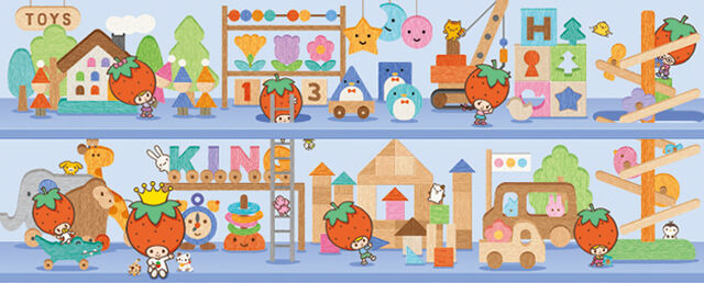 File:Sanrio Characters Strawberry King--Tuffy--Tommy--Dandy--Crybaby--Socrates--Stinky--Candy (Strawberry King) Image004.jpg