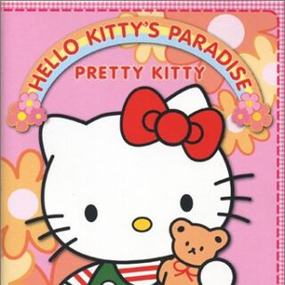Pretty Kitty (Vol. 1) DVD