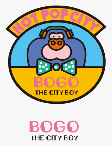 File:Sanrio Characters Bogo the City Boy Image007.png