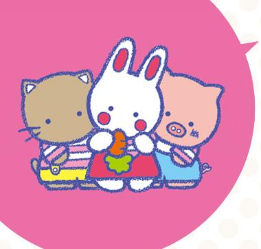 File:Sanrio Characters Cheery Chums Image001.jpg