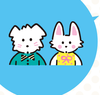 File:Sanrio Characters Puppie Luv Image001.jpg