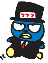 File:Sanrio Characters Papa (Badtz-Maru) Image003.png