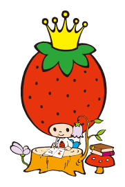 File:Sanrio Characters Strawberry King Image007.png