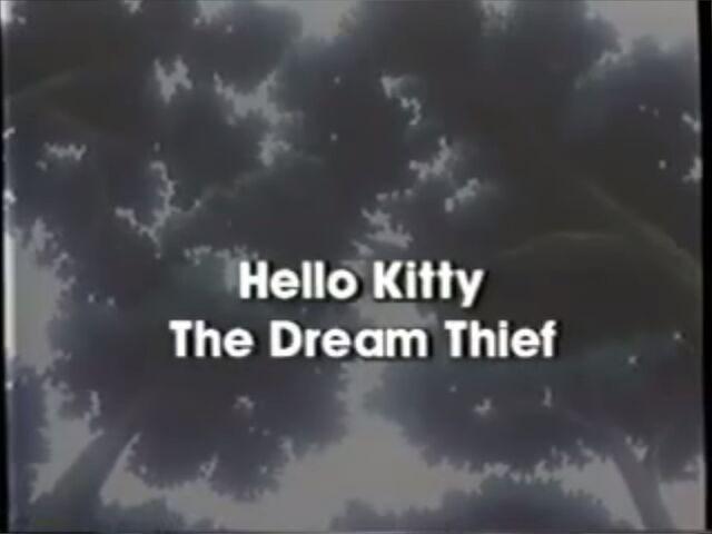 File:The Dream Thieftitlecard.jpg