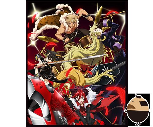File:Sanrio Characters Shingan Crimsonz Image002.png