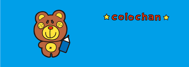 File:Sanrio Characters Coro Chan Image001.png