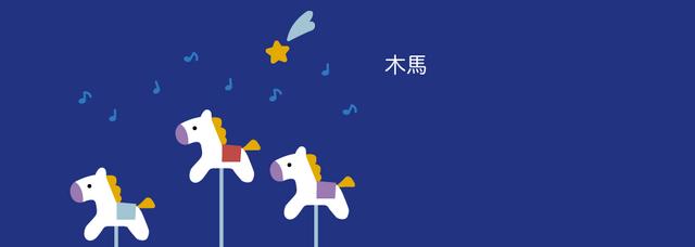 File:Sanrio Characters Mokuba Image003.png