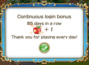 File:Login bonus day 85.png