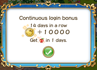 File:Login bonus day 14.png
