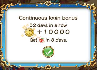 Login bonus day 52