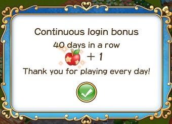 File:Login bonus day 40.png