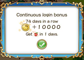 File:Login bonus day 74.png