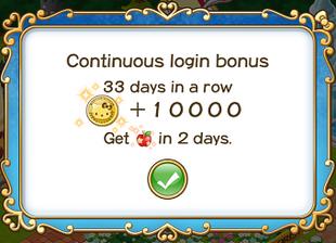 Login bonus day 33