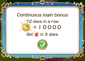 File:Login bonus day 72.png