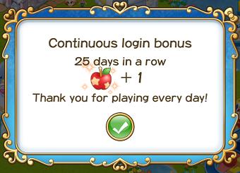 File:Login bonus day 25.png